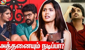 Kavin Hero-வா? வில்லனா? – Amritha Aiyer Opens Up | Lift Movie, Bigg Boss 4, Losliya, Vijay Tv, Bigil