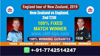 Who will win Today 2nd T20I, Match Eng vs Nzl , Cricket Win Tips