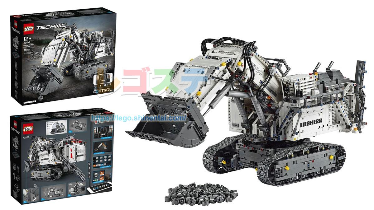 42100 リープヘル(Liebherr) R 9800:レゴ (LEGO) テクニック