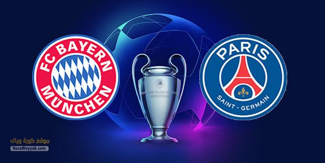 نتيجة مباراة باريس سان جيرمان وبايرن ميونخ اليوم 13 أبريل 2021 في دوري أبطال أوروبا