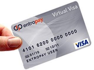 بطاقة Entropay