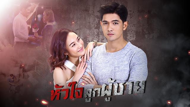 Trái Tim Đấng Nam Nhi - Hua Jai Look Poochai (2019)