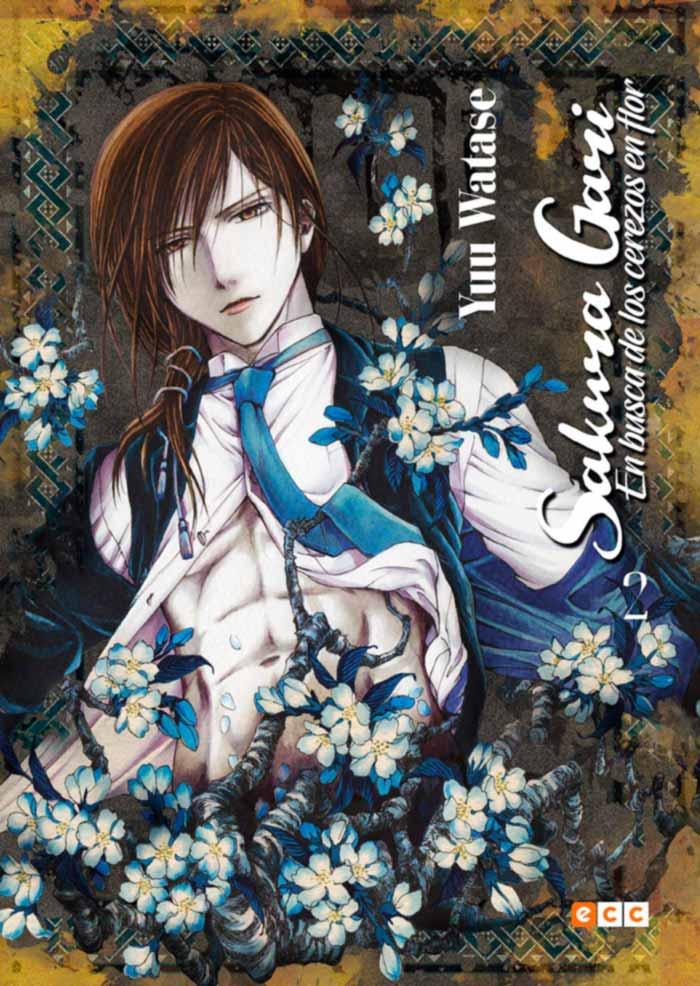 Sakura Gari: En busca de los cerezos en flor (Yuu Watase) - ECC Ediciones - Vol. 2