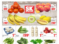 Super King Ad This Week July 15 - 21, 2020