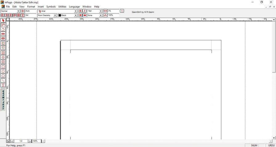 InPage 2009   Urdu Typing Software › FREE SOFT PC COM
