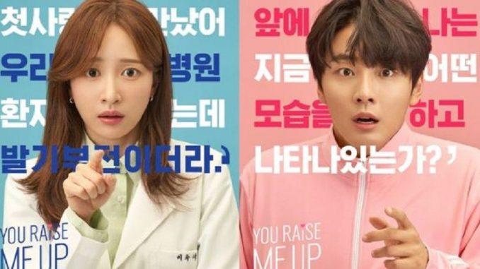 Download Drama Korea You Raise Me Up Episode  Subtitle Indonesia