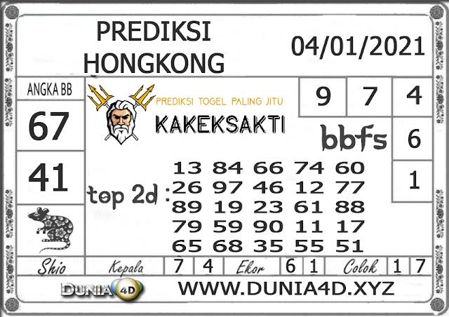 Prediksi Togel HONGKONG DUNIA4D 04 JANUARI 2021