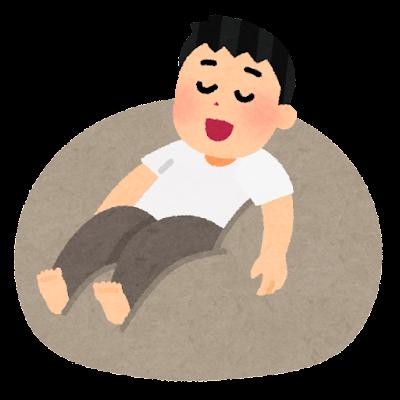 ビーズクッションに埋まる人のイラスト(男性)