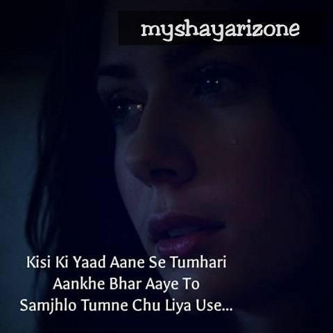 Heart Touching Aansu Bhari Yaadein Shayari Lines Whatsapp Image Status in Hindi