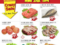 T&T Supermarket Flyer Weekly Specials valid June 16 - 22, 2017