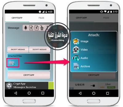 أفضل-تطبيق-لأخفاء-التطبيقات-والملفات-والصور-والفيديو-للأندرويد