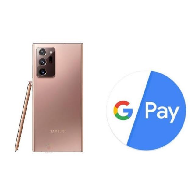 ১ লাখ টাকার ফোনে চলছে না Google Pay