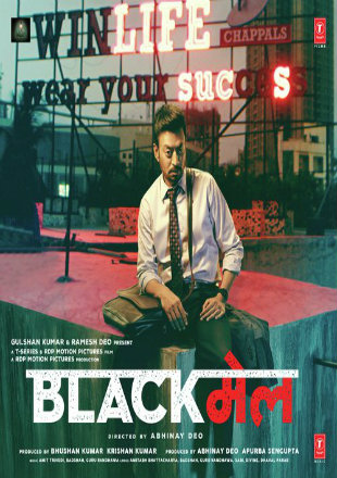 Blackmail 2018 Full Hindi Movie Download
