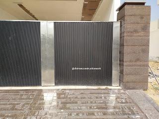 Main Gate Piller Design