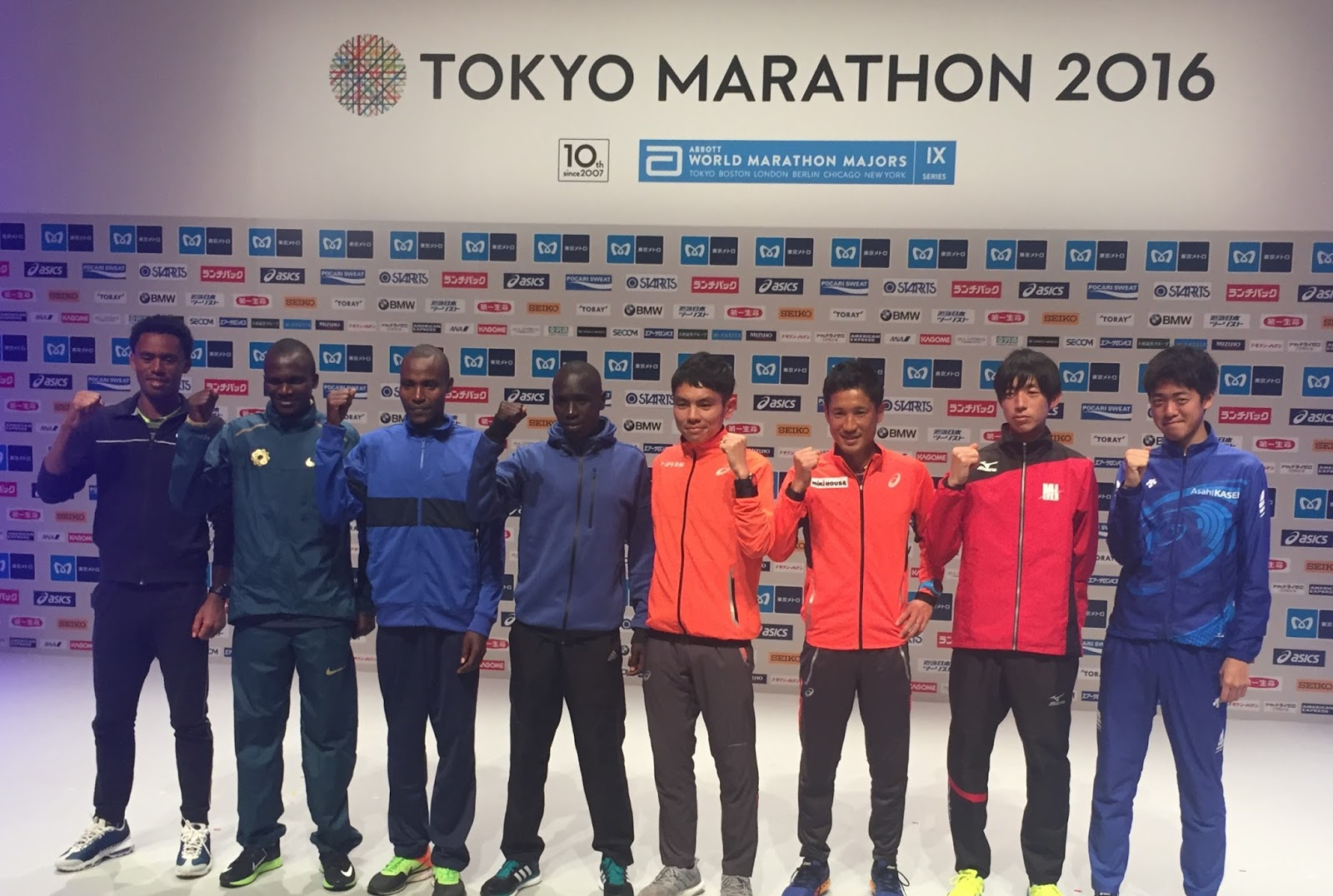 tokumoto kasumi In its tenth edition as a mass-participation race Sunday's Tokyo Marathon  comes packed with story lines. With the weather forecast looking good both  the ...