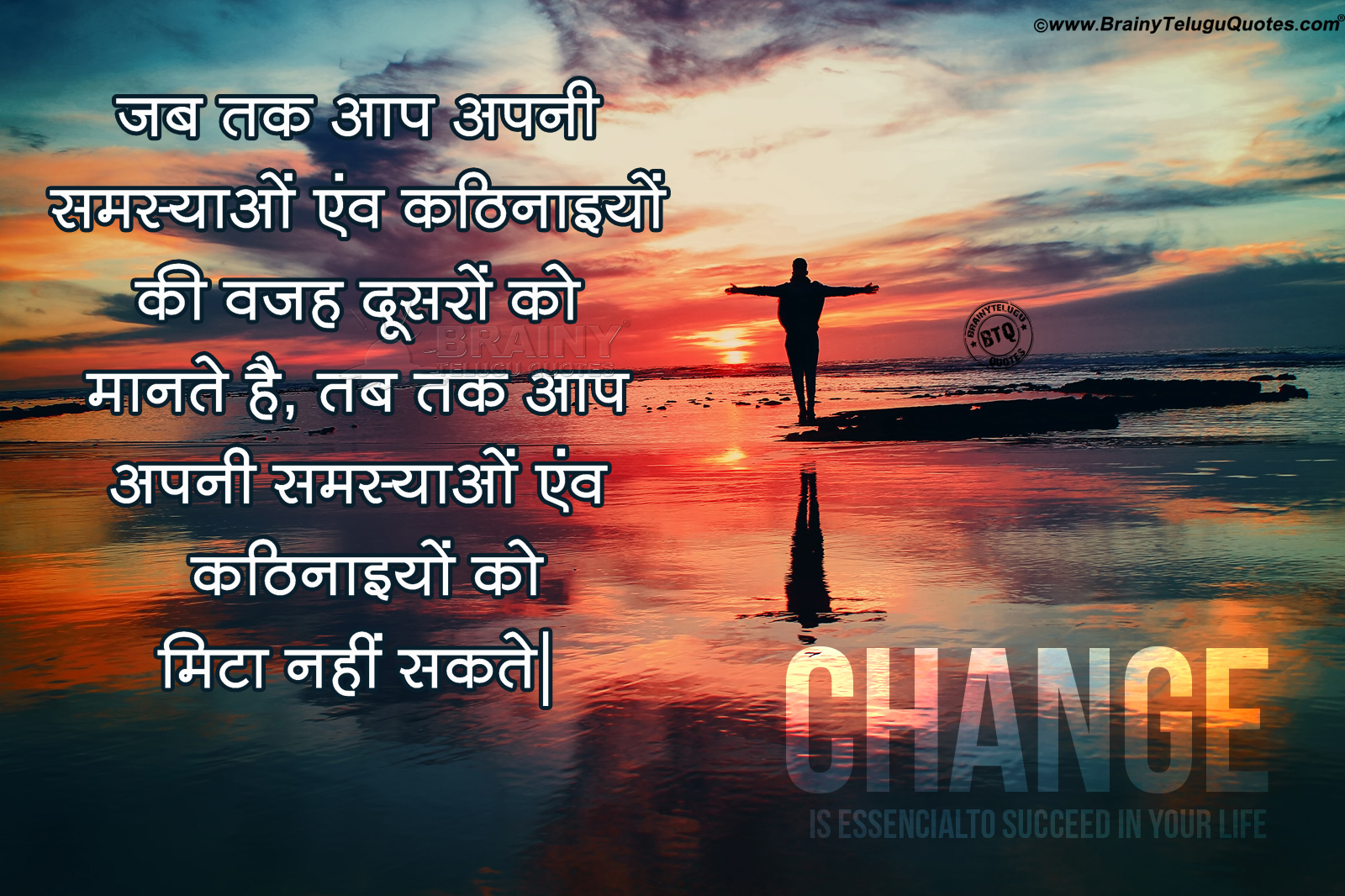 hindi best life changing goal messages-nice inspirational