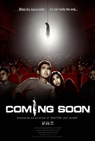 Coming Soon ( 2008 ) Sub indo