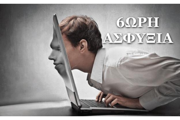 Εθισμός, διαδίκτυο, Facebook