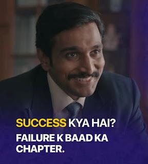 success 1992 scam dialogue