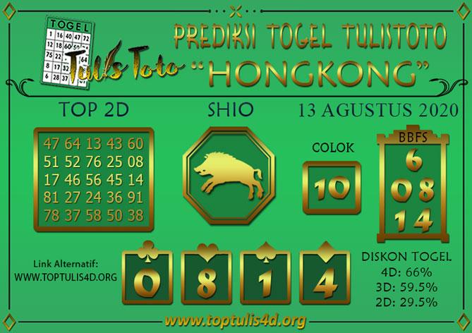 Prediksi Togel HONGKONG TULISTOTO 13 AGUSTUS 2020