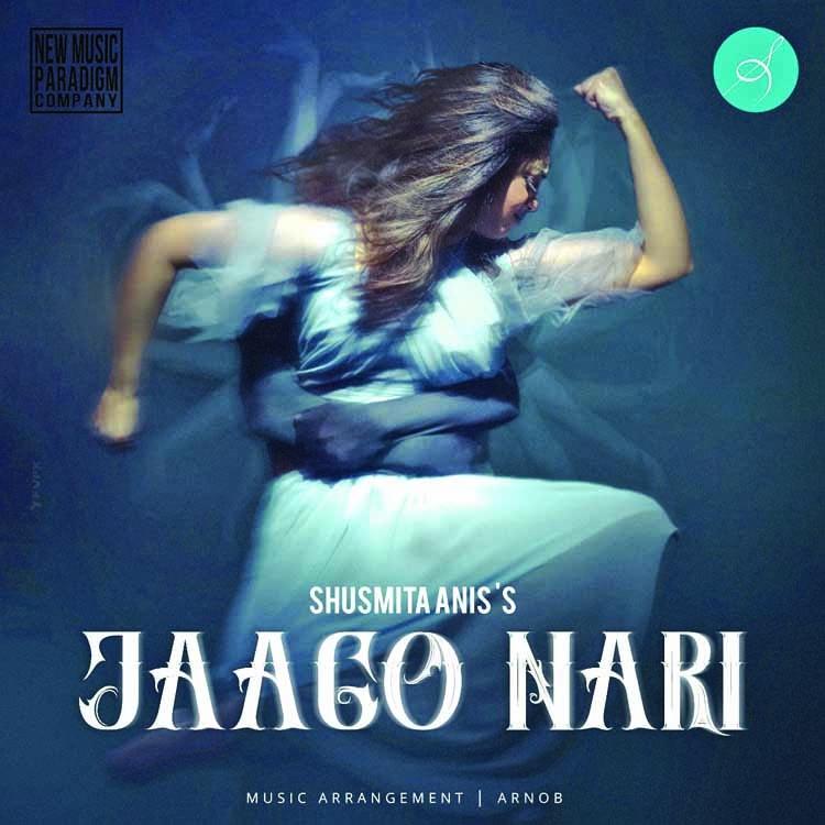 Jaago Nari Lyrics ( জাগো নারী ) - Nazrul Geeti