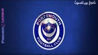 ليفربول,الدوري الانجليزي,فرق الدوري الانجليزي,الدوري الإنجليزي الممتاز الفرق,نادي بورتسموث