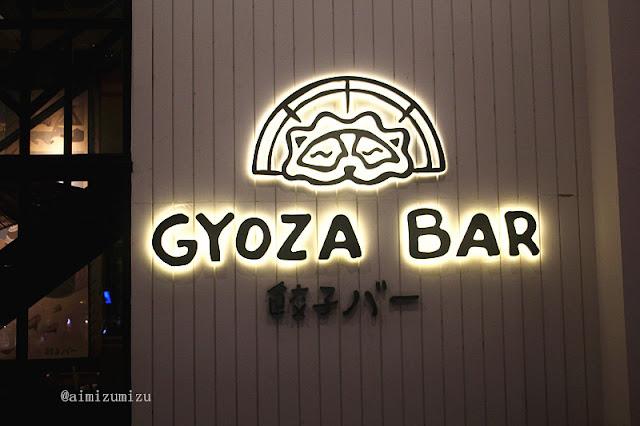 gyoza bar jakarta