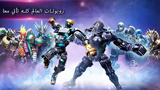 Real Steel World Robot Boxing v44.44.126 [Mod Money/Ad-Free] Latest
