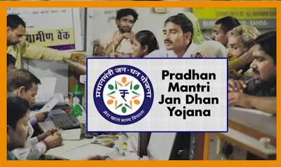 Prime minister Jan Dhan Yojana