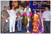 Bichagadu Movie Successmeet-thumbnail-12
