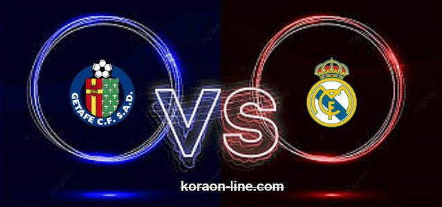 كورة اون لاين مشاهدة مباراة ريال مدريد وخيتافي بث مباشر بتاريخ 09-02-2021 الدوري الاسباني