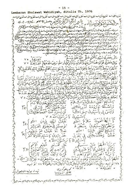 Lembaran Sholawat Wahidiyah Cetakan Tahun 1976