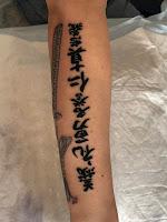 японская тату в уфе