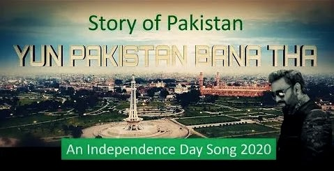 Yun Pakistan Bana Tha Lyrics | Sahir Ali Bagga