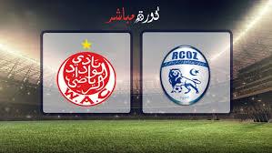 مشاهدة مباراة سريع وادي زم والوداد الرياضي بث مباشر بتاريخ 06-02-2020 الدوري المغربي