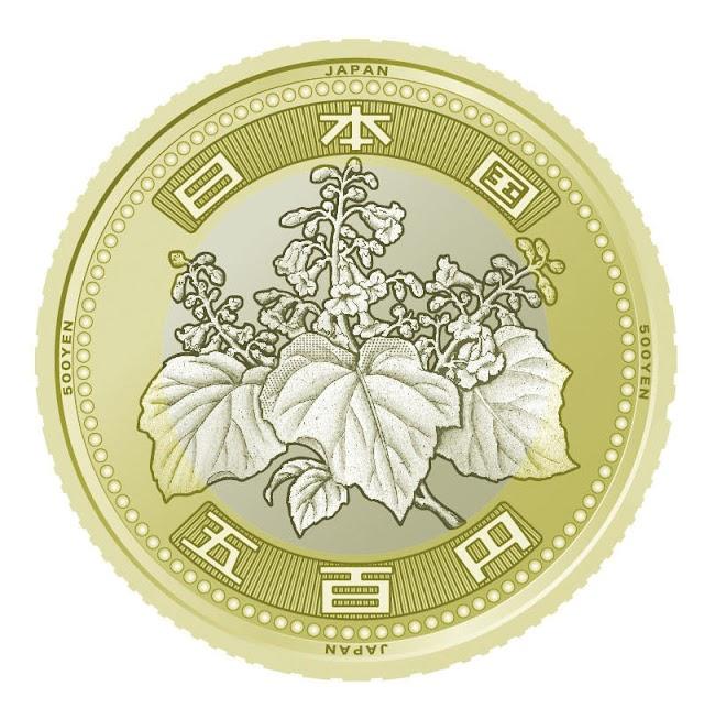 Numismática│Japão lançara moedas para celebrar novo imperador e Olimpíadas
