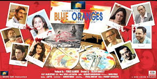 Blue Oranges best murder mystery movie