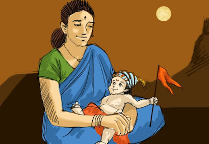 आजची आई जिजाऊ आणि बाळ शिवबा प्रतीकात्मक चित्र