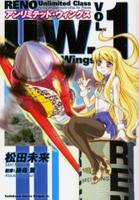Unlimited Wings Manga