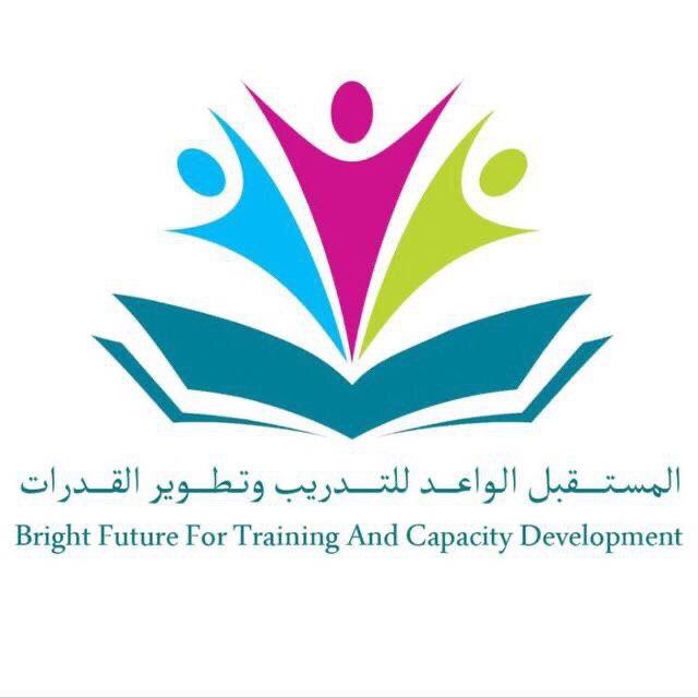 فرصة عمل في مركز المستقبل الواعد في بغداد؟