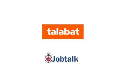 Talabat Egypt Careers | Lead Generator