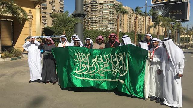 السعودية تحصد المركز الأول في مهرجان الفنون الشعبية