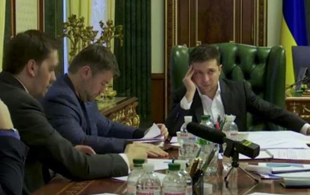 Зеленський провів нараду щодо зниження тарифів