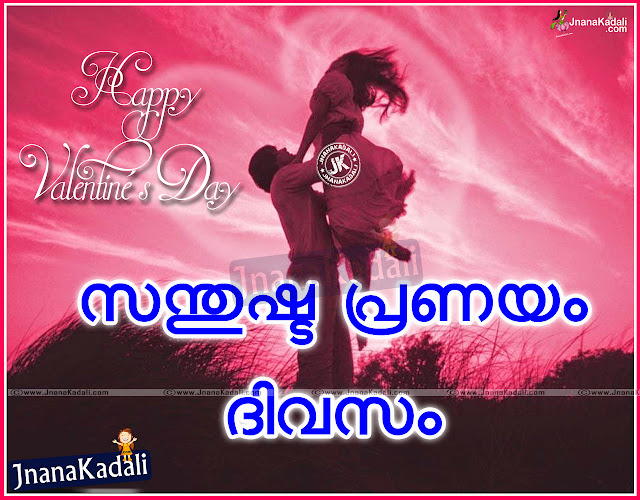 Here is a Latest Telugu Language Love Values Quotes and Nice Lines Online, Top and Best Love Pictures Free, Telugu Love Propose Tips and Messages, Best Whatsapp Love Quotations in Telugu Language, Telugu Nice Love Messages and Good Thoughts, First Love Sayings in Telugu, Firl Love Gift and Telugu Greetings, Girlfriend Love Quotes Free, Telugu Language Top Love Messages and Greetings.