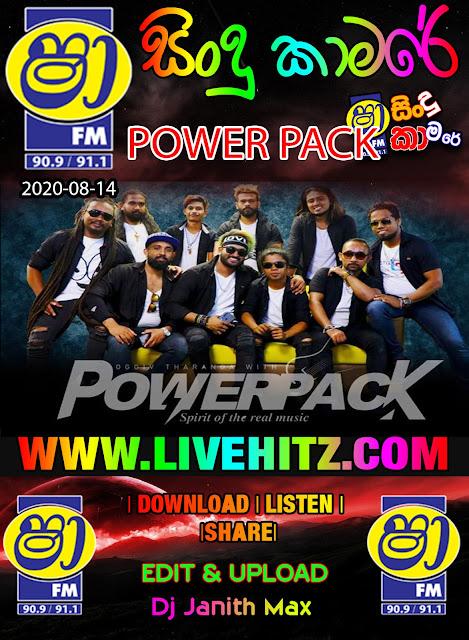SHAA FM SINDU KAMARE WITH POWER PACK 2020-08-14