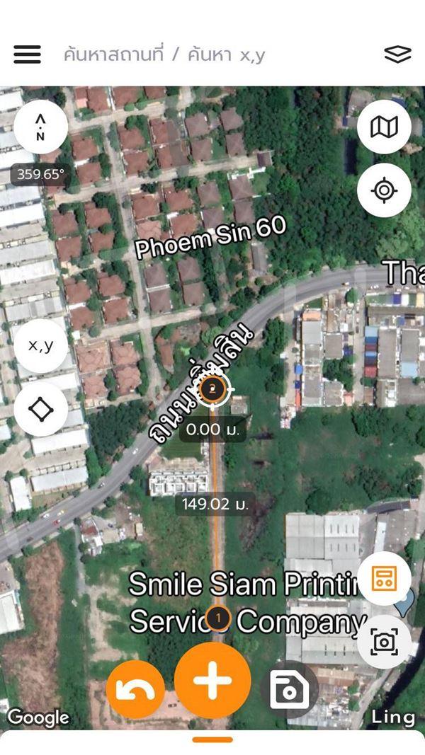 ขายที่ดิน เพิ่มสิน 66 ออเงิน ขนาด 3 ไร่ ติดถนน 300 ม. ลึก 40 ม. ติดถนนคอนกรีตกว้าง 6 เมตร แบ่งขายได้ โทร 0863212561