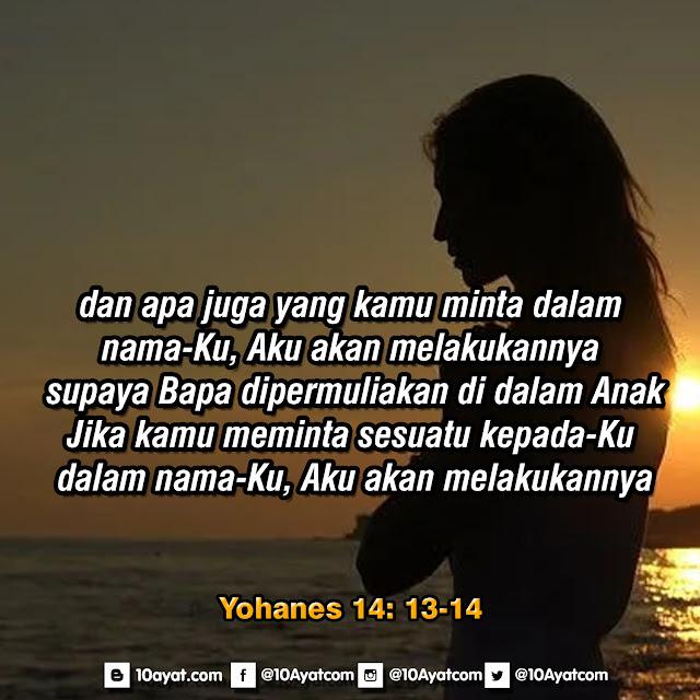 Yohanes 14: 13-14