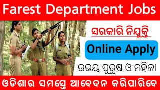 orest Department Odisha Recruitment 2021, Online Application