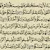 شرح وتفسير سورة محمد surah muhammad (من الآية 30 إلى الآية 38 )