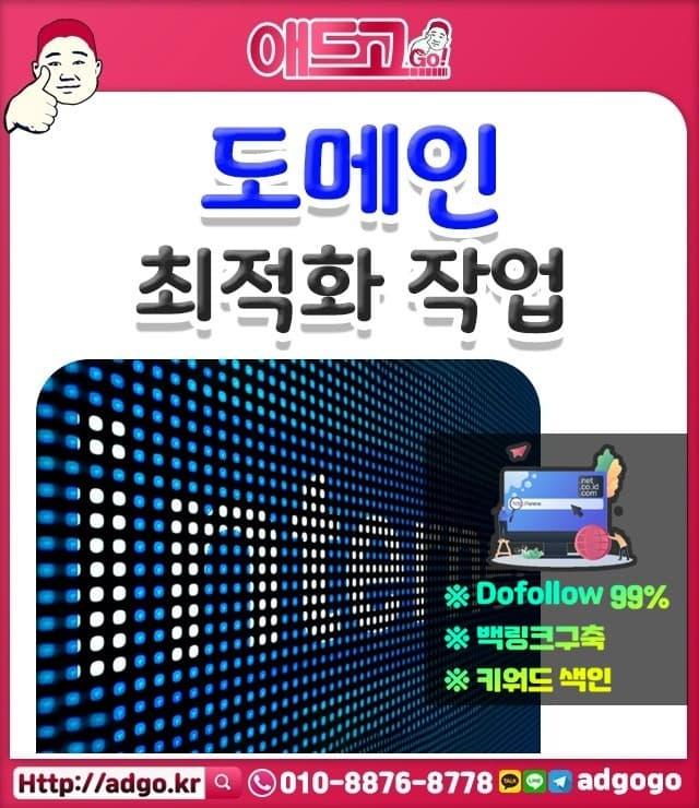 인천I30용품